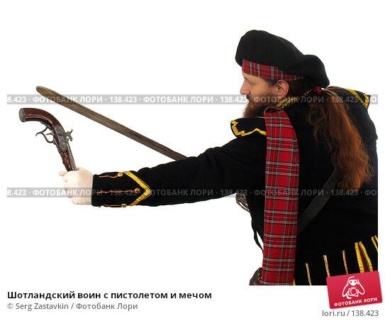 Шотландский воин с пистолетом и мечом, фото № 138423, снято 7 января 2006 г. (c) Serg Zastavkin / Фотобанк Лори