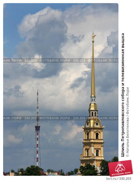 Шпиль Петропавловского собора и телевизионная вышка, фото № 330203, снято 21 июня 2008 г. (c) Наталья Белотелова / Фотобанк Лори