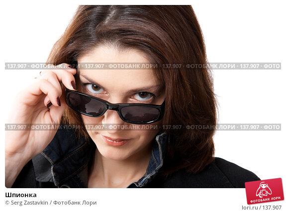 Шпионка, фото № 137907, снято 19 апреля 2007 г. (c) Serg Zastavkin / Фотобанк Лори