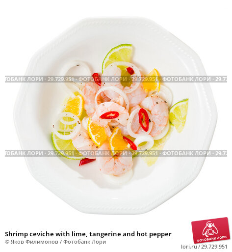 Купить «Shrimp ceviche with lime, tangerine and hot pepper», фото № 29729951, снято 13 ноября 2019 г. (c) Яков Филимонов / Фотобанк Лори