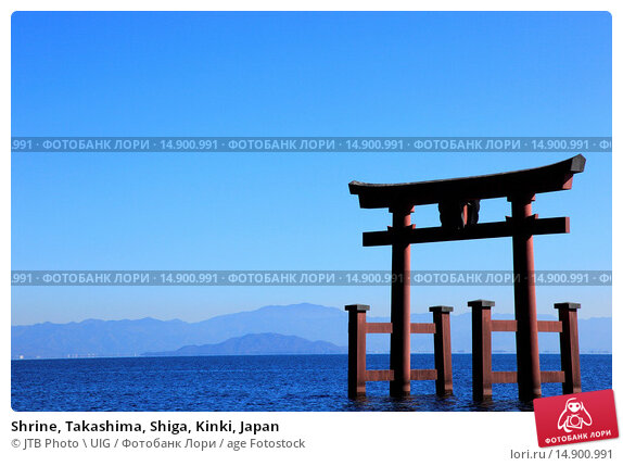 Купить «Shrine, Takashima, Shiga, Kinki, Japan», фото № 14900991, снято 19 июня 2018 г. (c) age Fotostock / Фотобанк Лори