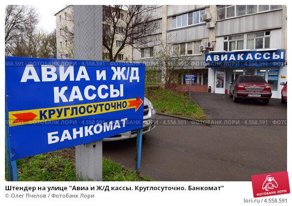 Петр Отель Россия СанктПетербург  Bookingcom