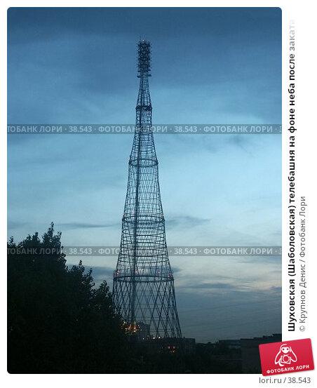 Шуховская (Шаболовская) телебашня на фоне неба после заката, фото № 38543, снято 20 августа 2003 г. (c) Крупнов Денис / Фотобанк Лори
