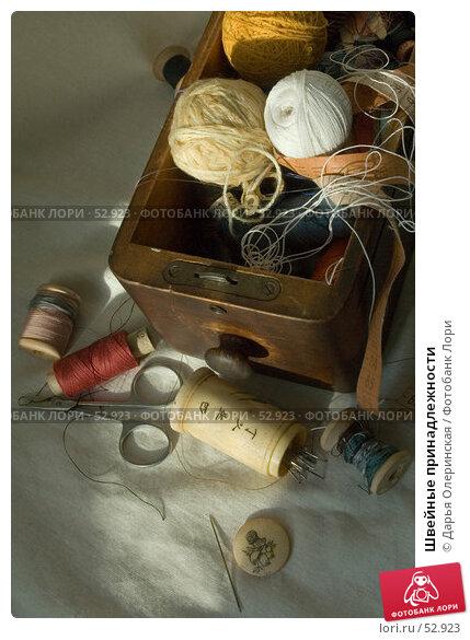 Швейные принадлежности, фото № 52923, снято 13 февраля 2005 г. (c) Дарья Олеринская / Фотобанк Лори