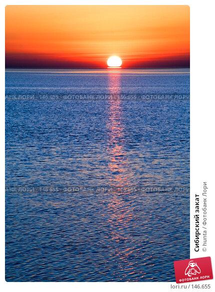 Сибирский закат, фото № 146655, снято 5 ноября 2006 г. (c) hunta / Фотобанк Лори