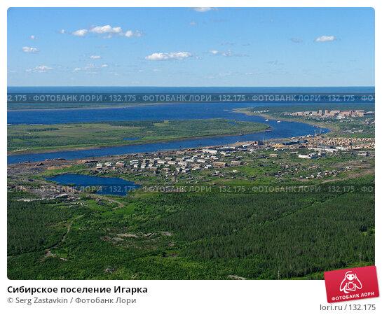 Сибирское поселение Игарка, фото № 132175, снято 5 июля 2004 г. (c) Serg Zastavkin / Фотобанк Лори