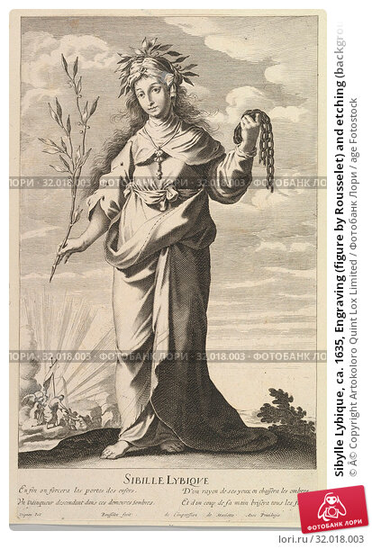 Купить «Sibylle Lybique, ca. 1635, Engraving (figure by Rousselet) and etching (background by Bosse), sheet: 14 1/8 x 8 3/8 in. (35.8 x 21.3 cm), Prints, Gilles...», фото № 32018003, снято 26 апреля 2017 г. (c) age Fotostock / Фотобанк Лори