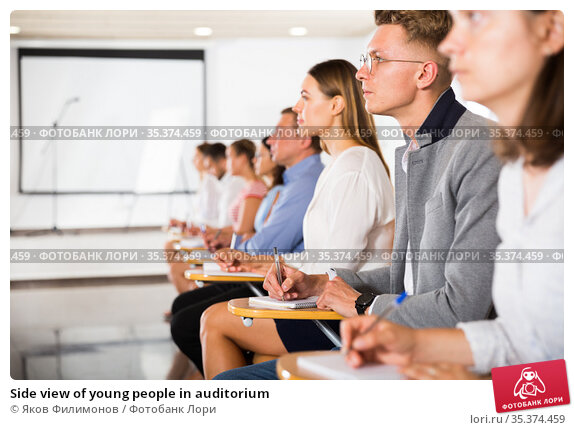 Side view of young people in auditorium. Стоковое фото, фотограф Яков Филимонов / Фотобанк Лори