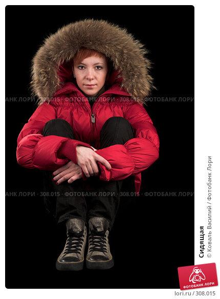 Сидящая, фото № 308015, снято 21 марта 2008 г. (c) Коваль Василий / Фотобанк Лори