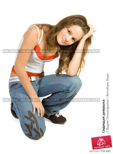 Сидящая девушка, фото № 136683, снято 5 ноября 2007 г. (c) Вадим Пономаренко / Фотобанк Лори