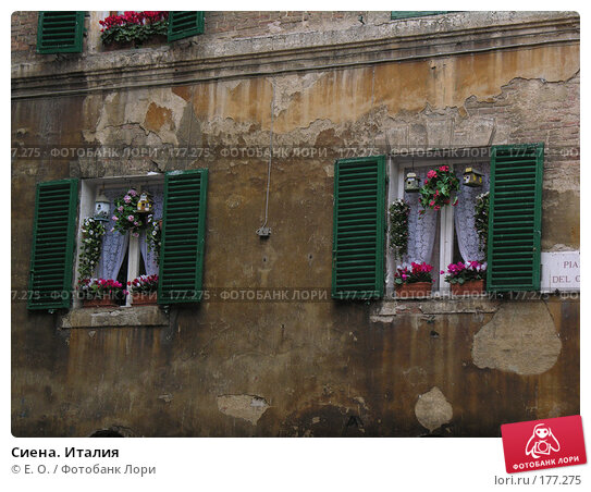 Сиена. Италия, фото № 177275, снято 9 января 2008 г. (c) Екатерина Овсянникова / Фотобанк Лори