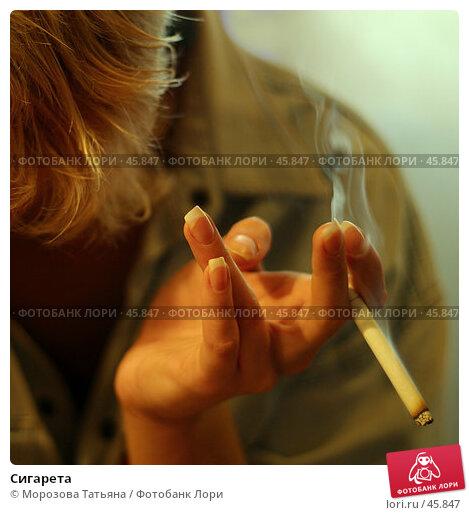 Сигарета, фото № 45847, снято 29 декабря 2003 г. (c) Морозова Татьяна / Фотобанк Лори