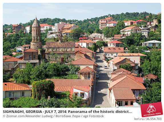 SIGHNAGHI, GEORGIA - JULY 7, 2014: Panorama of the historic district... Стоковое фото, фотограф Zoonar.com/Alexander Ludwig / age Fotostock / Фотобанк Лори