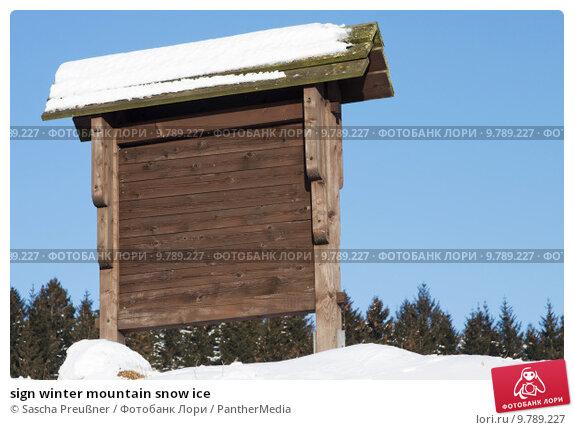 Купить «sign winter mountain snow ice», фото № 9789227, снято 18 марта 2019 г. (c) PantherMedia / Фотобанк Лори