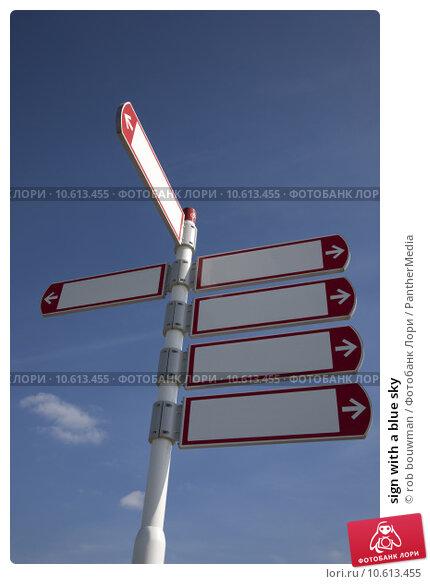 sign with a blue sky. Стоковое фото, фотограф rob bouwman / PantherMedia / Фотобанк Лори