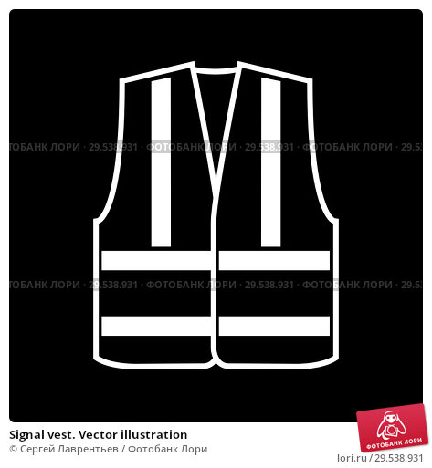 Купить «Signal vest. Vector illustration», иллюстрация № 29538931 (c) Сергей Лаврентьев / Фотобанк Лори