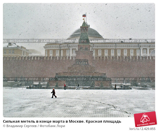 Погода в Москве на 25 марта 2017  подробный точный