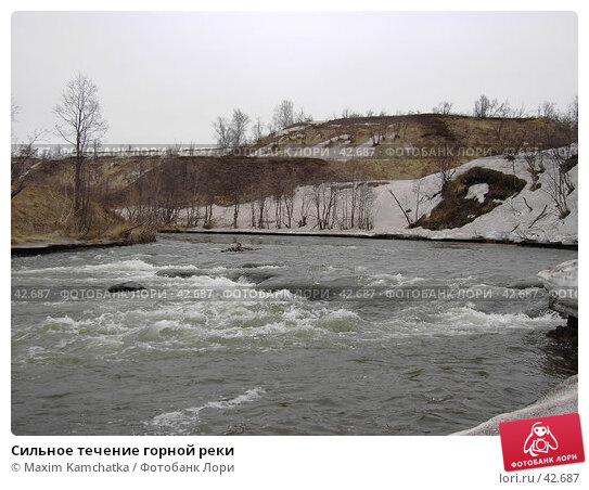 Сильное течение горной реки, фото № 42687, снято 12 мая 2007 г. (c) Maxim Kamchatka / Фотобанк Лори
