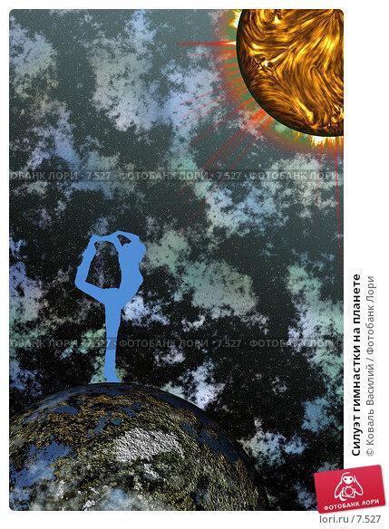 Силуэт гимнастки на планете, иллюстрация № 7527 (c) Коваль Василий / Фотобанк Лори