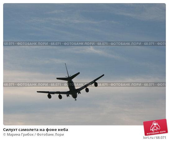 Силуэт самолета на фоне неба, фото № 68071, снято 23 ноября 2006 г. (c) Марина Грибок / Фотобанк Лори