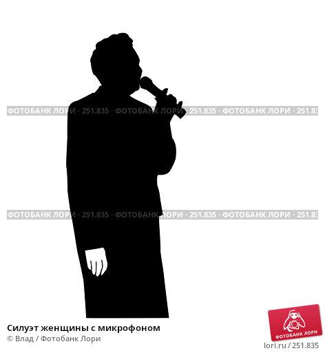 Силуэт женщины с микрофоном, иллюстрация № 251835 (c) Влад / Фотобанк Лори