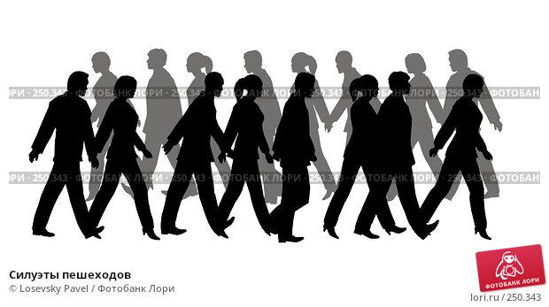 Купить «Силуэты пешеходов», иллюстрация № 250343 (c) Losevsky Pavel / Фотобанк Лори