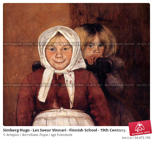 Simberg Hugo - Les Soeur Vinnari - Finnish School - 19th Century. Редакционное фото, фотограф Artepics / age Fotostock / Фотобанк Лори
