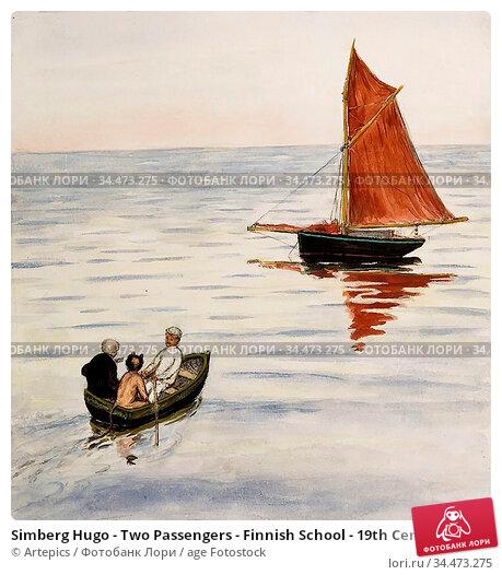 Simberg Hugo - Two Passengers - Finnish School - 19th Century. Редакционное фото, фотограф Artepics / age Fotostock / Фотобанк Лори