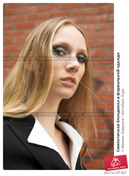 Симпатичная блондинка в формальной одежде, фото № 67527, снято 23 сентября 2006 г. (c) Михаил Лавренов / Фотобанк Лори