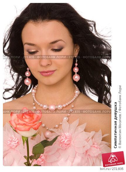 Купить «Симпатичная девушка», фото № 272835, снято 12 апреля 2008 г. (c) Валентин Мосичев / Фотобанк Лори
