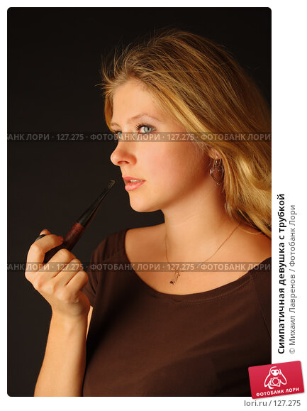 Симпатичная девушка с трубкой, фото № 127275, снято 28 октября 2007 г. (c) Михаил Лавренов / Фотобанк Лори
