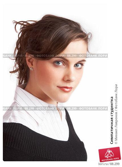 Симпатичная студентка, фото № 88299, снято 1 апреля 2007 г. (c) Михаил Лавренов / Фотобанк Лори