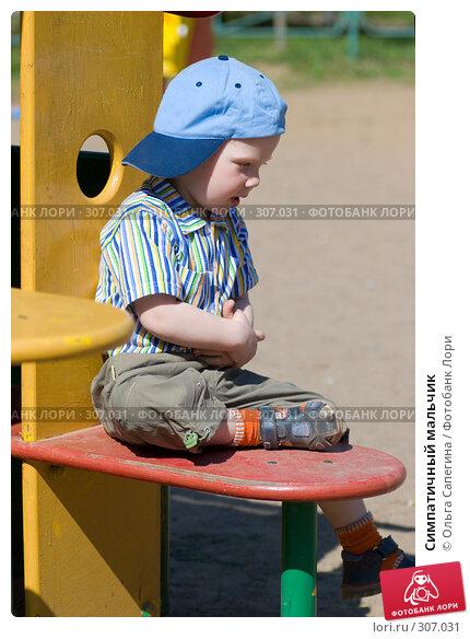 Симпатичный мальчик, фото № 307031, снято 4 мая 2008 г. (c) Ольга Сапегина / Фотобанк Лори