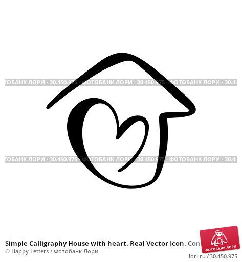 Simple Calligraphy House with heart. Real Vector Icon. Consept comfort and protection. Architecture Construction for home design. Art vintage hand drawn Logo element. Стоковая иллюстрация, иллюстратор Happy Letters / Фотобанк Лори