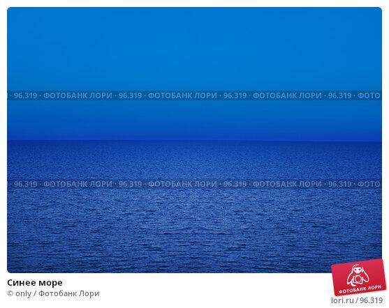 Синее море, фото № 96319, снято 4 августа 2007 г. (c) only / Фотобанк Лори