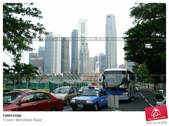 Купить «Сингапур», фото № 6575, снято 20 мая 2005 г. (c) Ivan / Фотобанк Лори