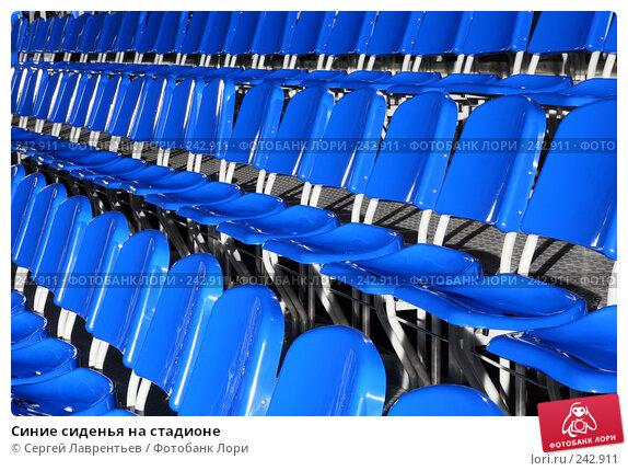 Синие сиденья на стадионе, фото № 242911, снято 24 марта 2008 г. (c) Сергей Лаврентьев / Фотобанк Лори