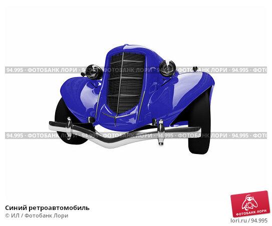 Синий ретроавтомобиль, иллюстрация № 94995 (c) ИЛ / Фотобанк Лори