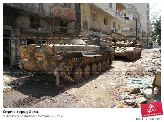 Купить «Сирия, город Хомс», фото № 3608495, снято 20 июня 2012 г. (c) Алексей Бахвалов / Фотобанк Лори