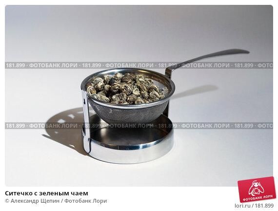 Ситечко с зеленым чаем, эксклюзивное фото № 181899, снято 20 января 2008 г. (c) Александр Щепин / Фотобанк Лори