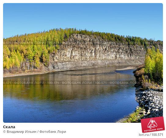 Скала, фото № 100571, снято 16 сентября 2007 г. (c) Владимир Ильин / Фотобанк Лори