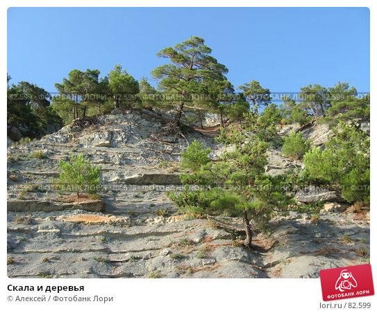 Купить «Скала и деревья», фото № 82599, снято 23 августа 2007 г. (c) Алексей / Фотобанк Лори