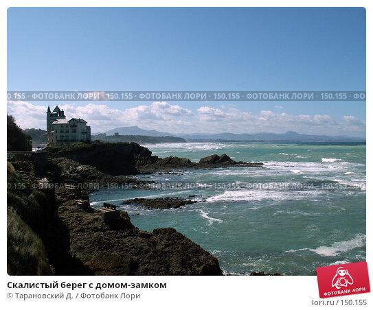 Скалистый берег с домом-замком, фото № 150155, снято 28 марта 2006 г. (c) Тарановский Д. / Фотобанк Лори