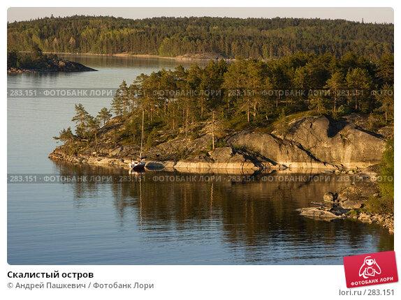 Скалистый остров, фото № 283151, снято 2 июня 2007 г. (c) Андрей Пашкевич / Фотобанк Лори
