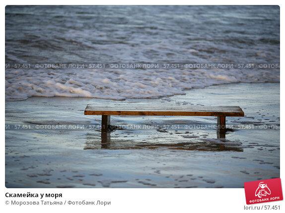 Скамейка у моря, фото № 57451, снято 3 января 2007 г. (c) Морозова Татьяна / Фотобанк Лори