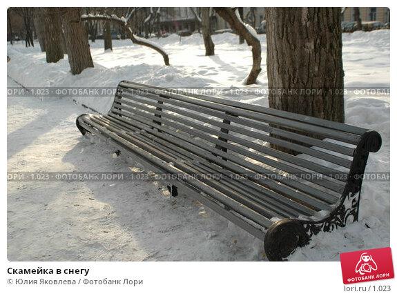 Скамейка в снегу, фото № 1023, снято 1 марта 2006 г. (c) Юлия Яковлева / Фотобанк Лори