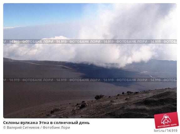 Склоны вулкана Этна в солнечный день, фото № 14919, снято 7 октября 2004 г. (c) Валерий Ситников / Фотобанк Лори