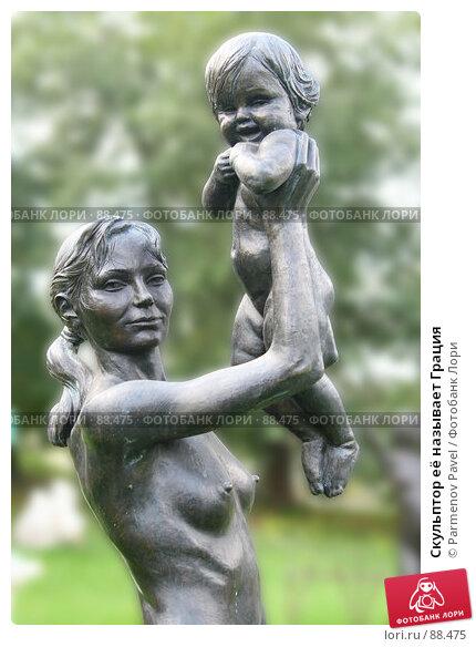 Скульптор её называет Грация, фото № 88475, снято 25 августа 2007 г. (c) Parmenov Pavel / Фотобанк Лори