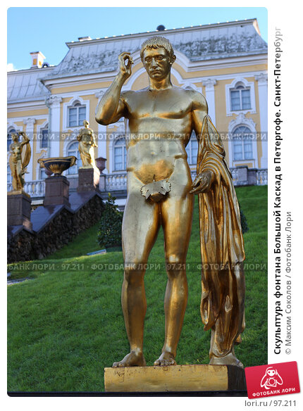 Скульптура фонтана Большой Каскад в Петергофе. Санкт-Петербург, фото № 97211, снято 5 сентября 2007 г. (c) Максим Соколов / Фотобанк Лори