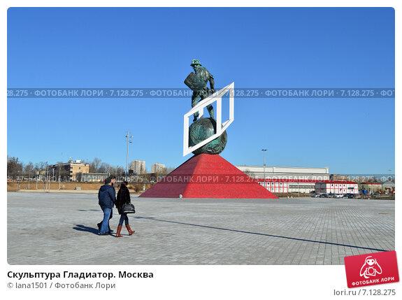Купить «Скульптура Гладиатор. Москва», эксклюзивное фото № 7128275, снято 14 марта 2015 г. (c) lana1501 / Фотобанк Лори